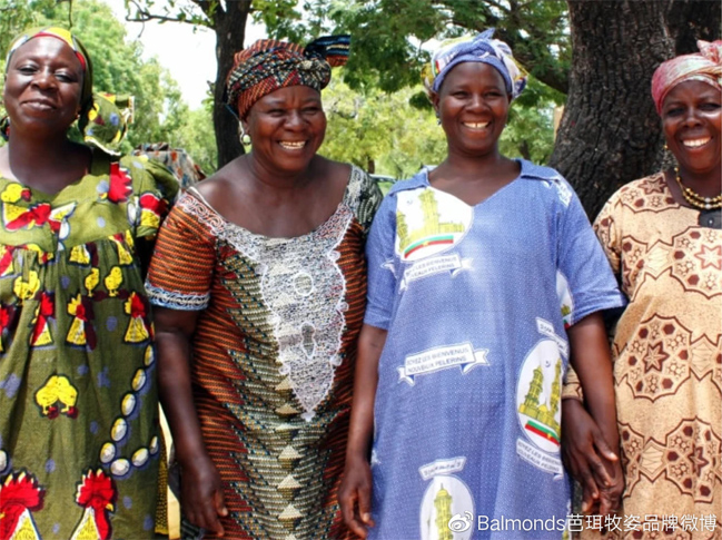 由布基纳法索的女性所生产的精制且公平交易的乳木果油